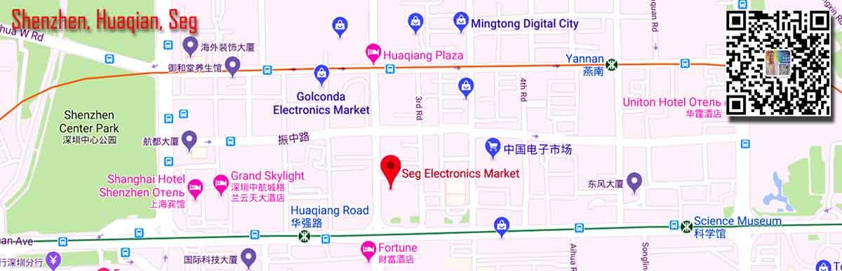 Рынок электроники в Китае Шэньчжэнь
