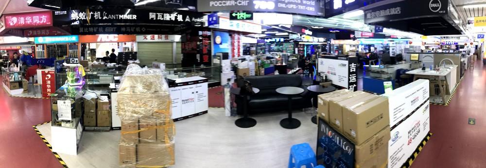 Шэньчжэнь майнинг оборудование магазин продажа