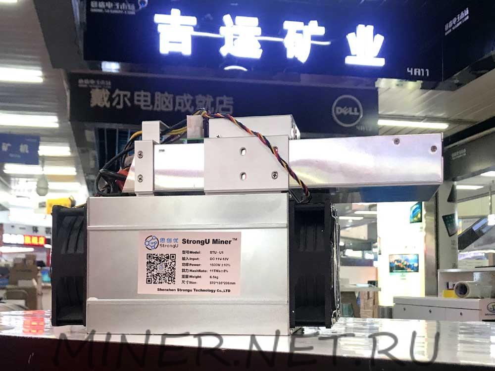 Асик майнер StromgU_U1 Китай