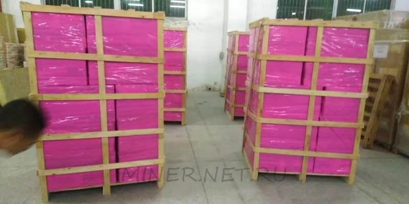 Отгрузка майнеров из Китая не дорого надежно