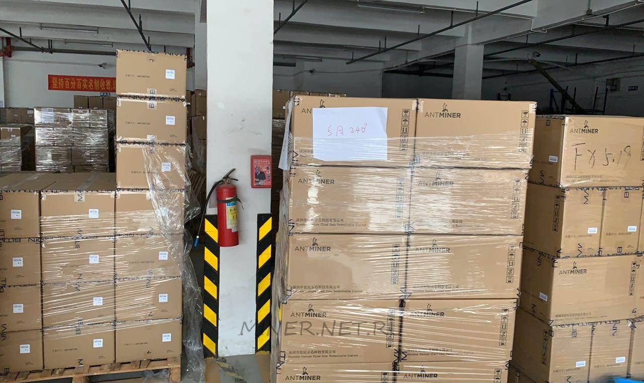 Китай майнеры S17 PRO